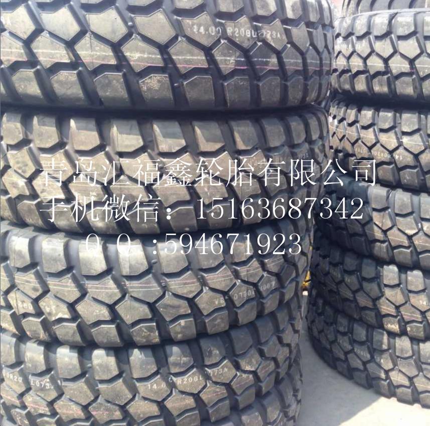 供应军用越野卡车轮胎14.00R20报价、军用越野卡车轮胎14.00R20供应商、军用越野卡车轮胎14.00R20销售