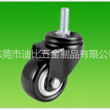 1.5寸小金刚丝杆万向轮1.5寸小金刚丝杆万向轮广东生产厂家批发