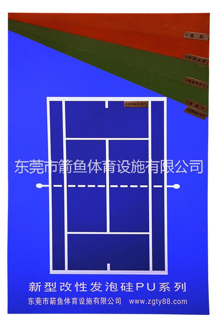 供应用于篮球场 羽毛球场 网球场的硅pu厂家价格_硅pu批发价