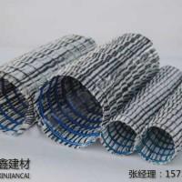 重庆工厂批发软式透水管排水管