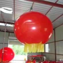 供应福瑞气模供应空飘球升空气球灯笼球PVC球彩色气球充气帐篷订做批发批发