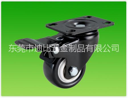 1.5寸平板小金刚PU刹车轮 1.5寸平板小金刚PU刹车轮批发