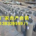 铜川立管焊接单板D11.325图片