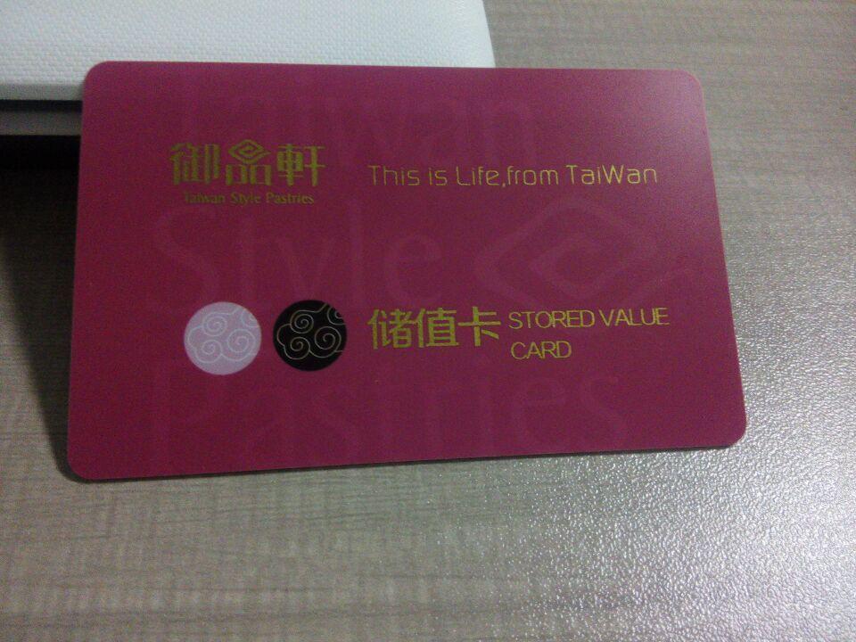 江南制卡供应长春电影会员卡图片/江南制卡供应长春电影会员卡样板图 (3)