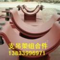 84242钢柱端一端倒三角架 球面垫圈 工字钢肋板 焊接固定支座 管夹滑动支座 恒力弹簧支吊架厂家