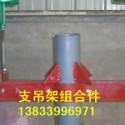 DN150水平管滑动支座图片