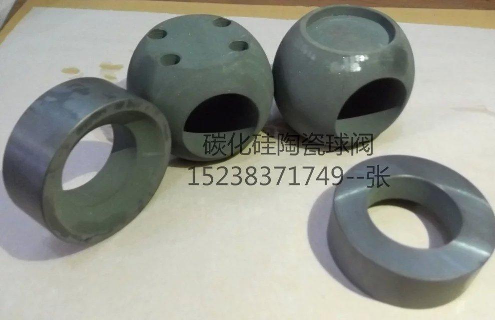 供应用于的耐高温碳化硅保护管哪有卖的,上海碳化硅陶瓷球,浙江碳化硅陶瓷球,无锡碳化硅陶瓷球,山西碳化硅厂家,四川碳化硅
