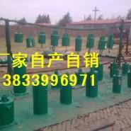 汉城双孔短管夹D3.219S图片