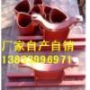 管卡Z7.159S图片