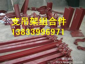 80000混凝土梁端悬臂梁 销座 批发恒力弹簧支吊架 管夹固定支座 滑动管托 可变弹簧支吊架厂家