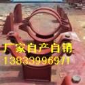 供应用于蒸汽管道的弹簧支吊架三孔管夹 A25连接板 保温管道支吊架 恒力弹簧支吊架批发价格