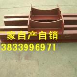 供应用于电厂管道的山西焊缝加强板生产厂家 单槽钢吊杆座M30,A=80,B=80国标恒力弹簧支吊架