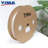 供应用于玩具五金包装的弹性胶针 TPU胶钉 vns胶针15-30mm 环保高效
