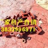 供应用于电力管道的龙岩立管焊接支座参223140159 批发双孔短管夹  管夹批发厂家