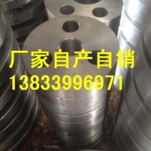 供应用于电力管道的江西A105法兰dn600pn1.6mpa 法兰片加工厂家批发