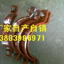 供應用于電力管道的光澤U形耳子L8.10 立管支座 三孔吊板 恒力彈簧支吊架生產廠家圖片