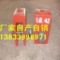 供应用于电厂管道的福建支架式变力弹簧单吊板连接变力价格 夹式管夹批发价格