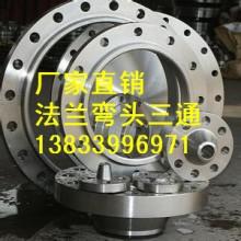 供应用于电厂管道的景德镇A105法兰批发dn1100pn1.0mpa 平焊法兰专业生产厂家批发