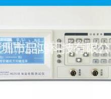 供应HG2518体温电阻测试仪、深圳体温电阻测试仪厂家直销、特价批发批发