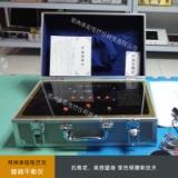 供应酸碱平衡仪 颈椎平衡仪 平衡仪厂家 按摩仪 美容塑身平衡仪