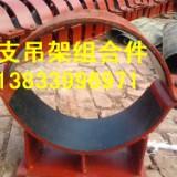 供应用于保温管道用的D3双孔短管夹 管夹价格 船舶用弹簧支吊架专业生产厂家