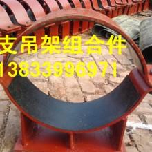 供應用于保溫管道用的D3雙孔短管夾 管夾價格 船舶用彈簧支吊架專業生產廠家批發