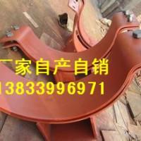 供应用于电厂管道的阳泉立管焊接支座C=596 L=754 A=242 吊环螺母 花兰螺丝 U形管卡报价