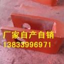 电厂管卡Z7.57S图片