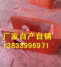 供应用于恒力弹簧的电厂管卡Z7.57S 可变弹簧支吊架 焊接加强板 支吊架订货 立管焊接支座 U形管卡 支吊架现货图片