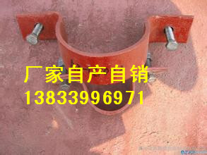 焊接导向支座 支吊架厂家图片