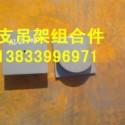 原平夹式滑动支座图片