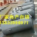 安庆吊环螺母最低价格图片