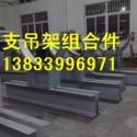 朔州G56夹柱悬臂支架图片
