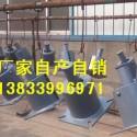 供应用于电厂热力管道的支架式变力弹簧支吊架 单槽钢加强板 夹式导向支座 焊接吊板 整定弹簧支吊架专业生产厂家