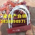 供应用于电力管道的长治左右拉杆D=M12,L1=125 双右拉杆  管托 T形管托报价 弹簧支吊架厂家
