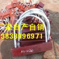 供应用于建筑管道的闽侯D3双孔短管夹 双耳吊板M16,a36,b=42花兰螺丝 弹簧支吊架生产厂家