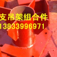 烟风道支吊架双孔短管夹D3A图片