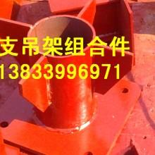 供应用于热力管道的烟风道支吊架双孔短管夹D3A.325S 成品支吊架 乾胜弹簧支吊架厂家批发