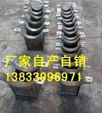供應用于室外熱力管道的D8管卡橫擔 汽水管道支吊架 焊接單板 螺紋拉桿 武漢支吊架供貨廠家圖片