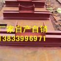 供应用于蒸汽管道的阳泉G72单槽钢双梁简支吊 热力管道支吊架 弹簧支吊架生产厂家