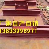 供应用于管道支撑的青岛F8单槽钢吊杆座 可变碟簧支吊架 管道支吊架调整 弹簧支吊架厂家