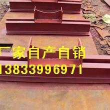 供应用于电厂的给水管支吊架图集 吊杆连接变力弹簧组件 左右螺纹拉杆 T型管托 单孔垫板专业生产厂家图片
