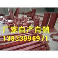 支吊架 管卡Z7.108S图片