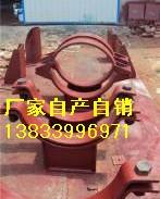沂州单槽钢吊板座图片