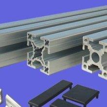 上海工业铝型材工业铝型材报价图片