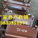 烟台F7焊缝加强板图片