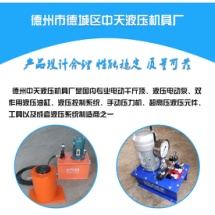 供应全国最好的液压电动泵,生产液压电动泵厂家,销售液压电动泵公司,液压电动泵参数。