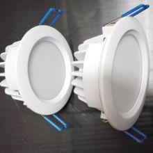 供应用于筒灯外壳生产的精品筒灯4寸外壳套件批发