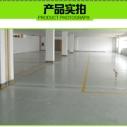 厂房混凝土密封固化剂施工工艺图片
