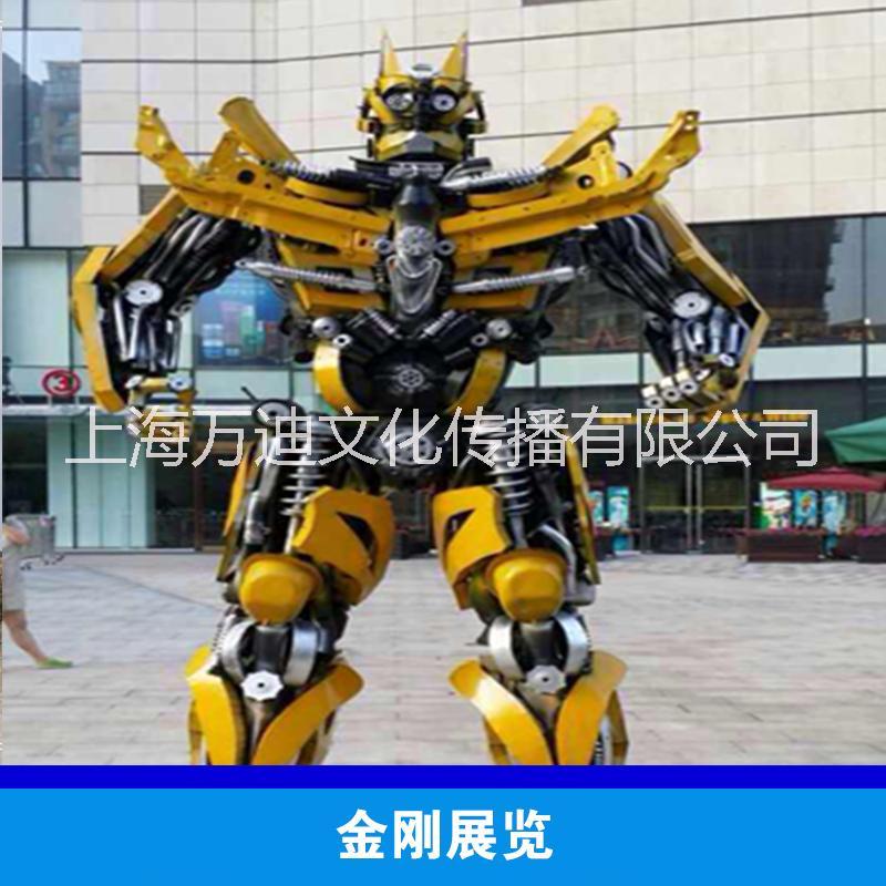 供应变形金刚低价出售 变形金刚制作厂家,10米大黄蜂出售价格